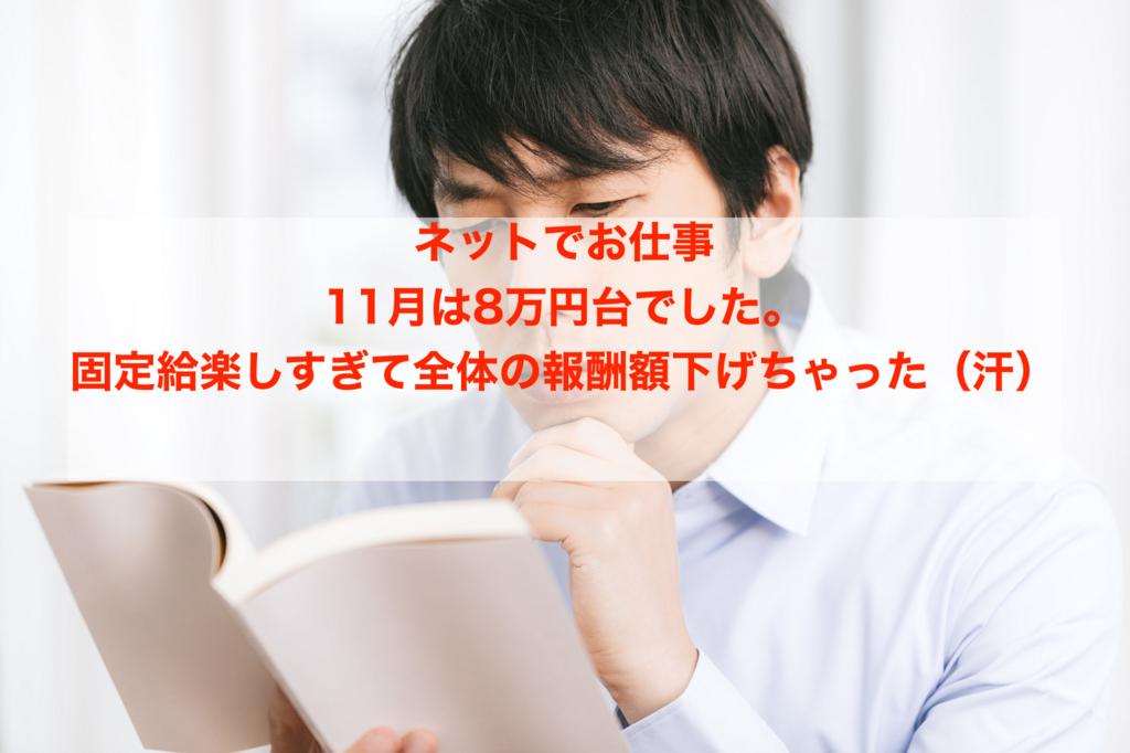 f:id:koshibu:20161130101818j:plain
