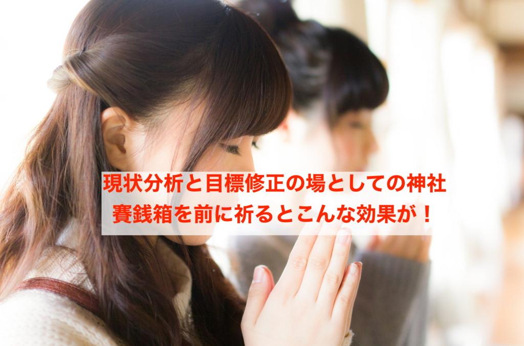f:id:koshibu:20161206093047j:plain