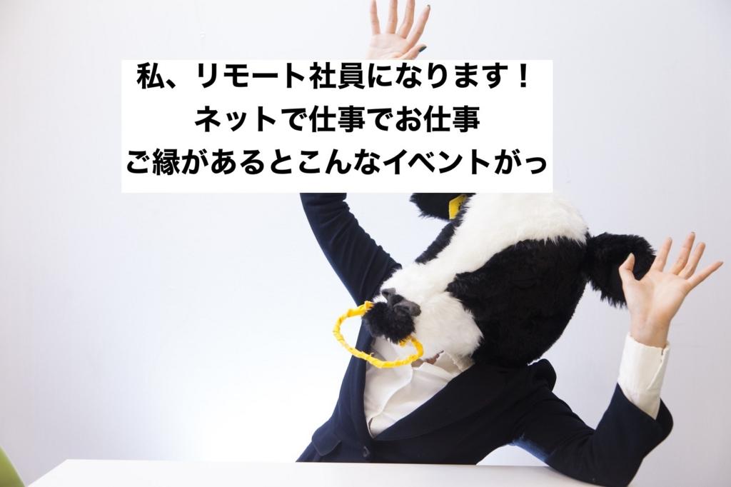 f:id:koshibu:20161224205303j:plain