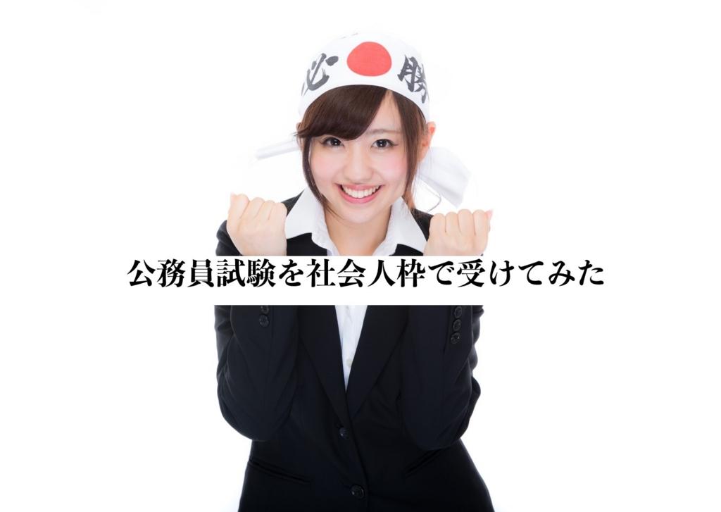 f:id:koshibu:20161230143124j:plain