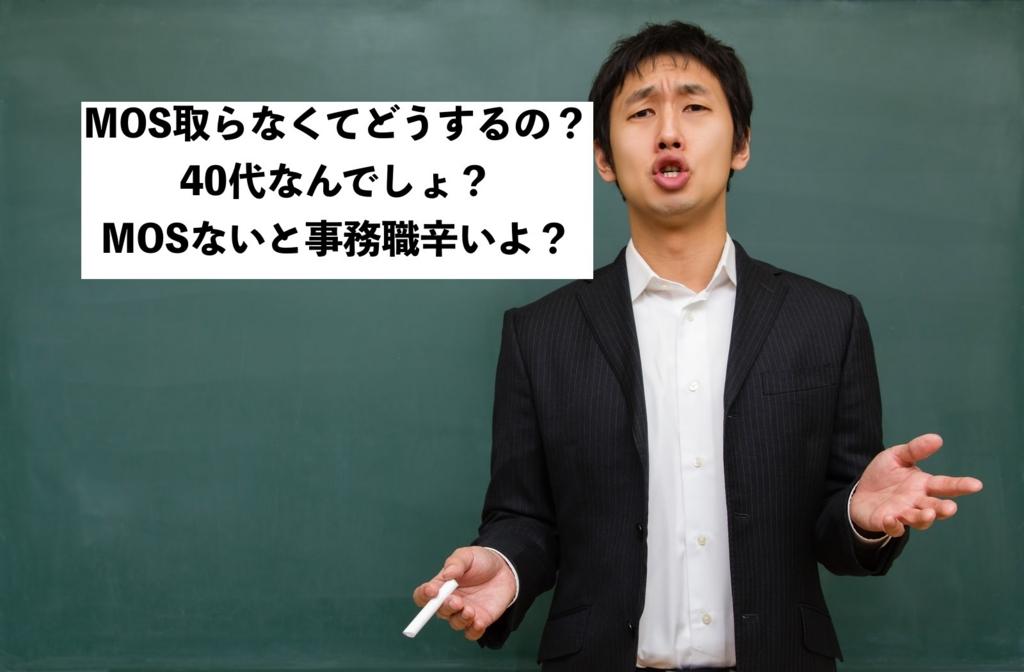 f:id:koshibu:20161231152807j:plain