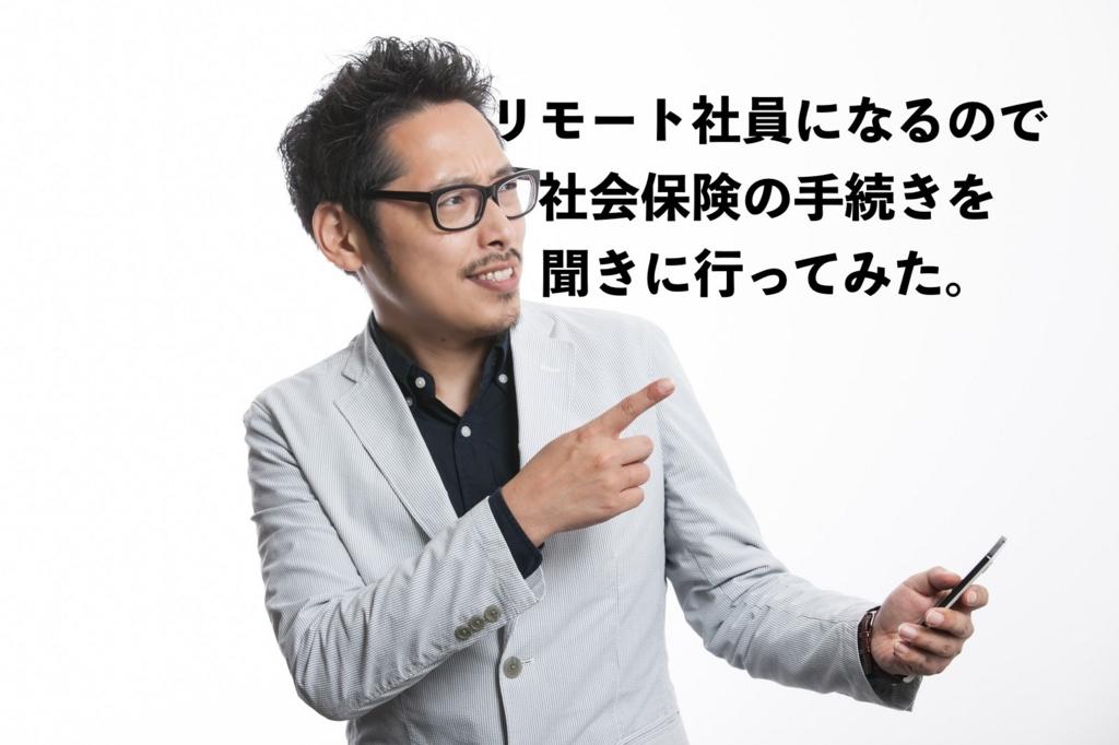 f:id:koshibu:20170105204226j:plain
