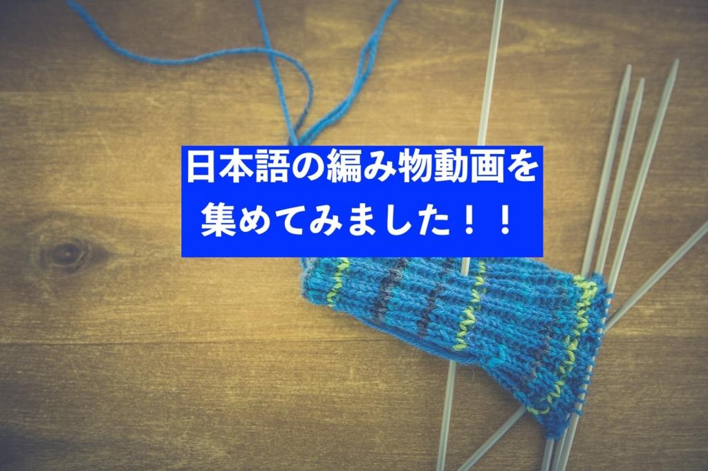 f:id:koshibu:20170110164712j:plain