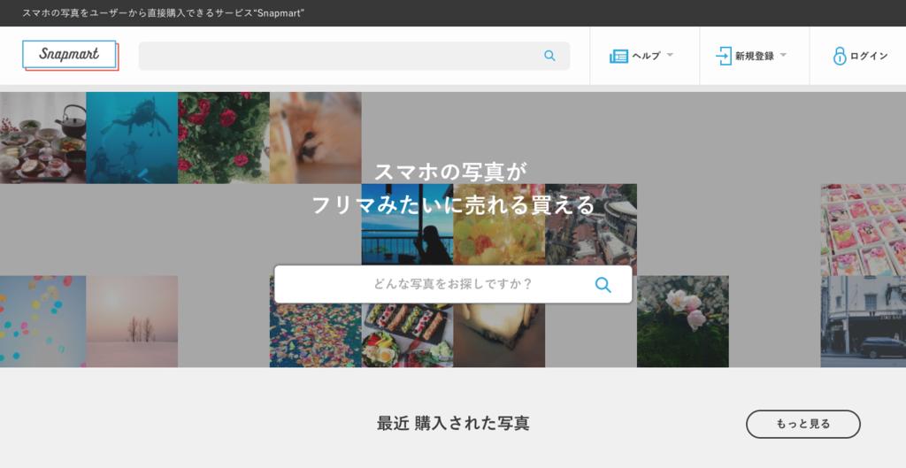 f:id:koshibu:20170112191524p:plain