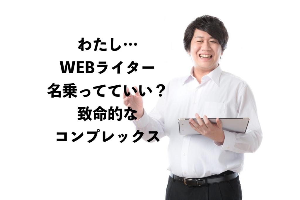 f:id:koshibu:20170114203359j:plain