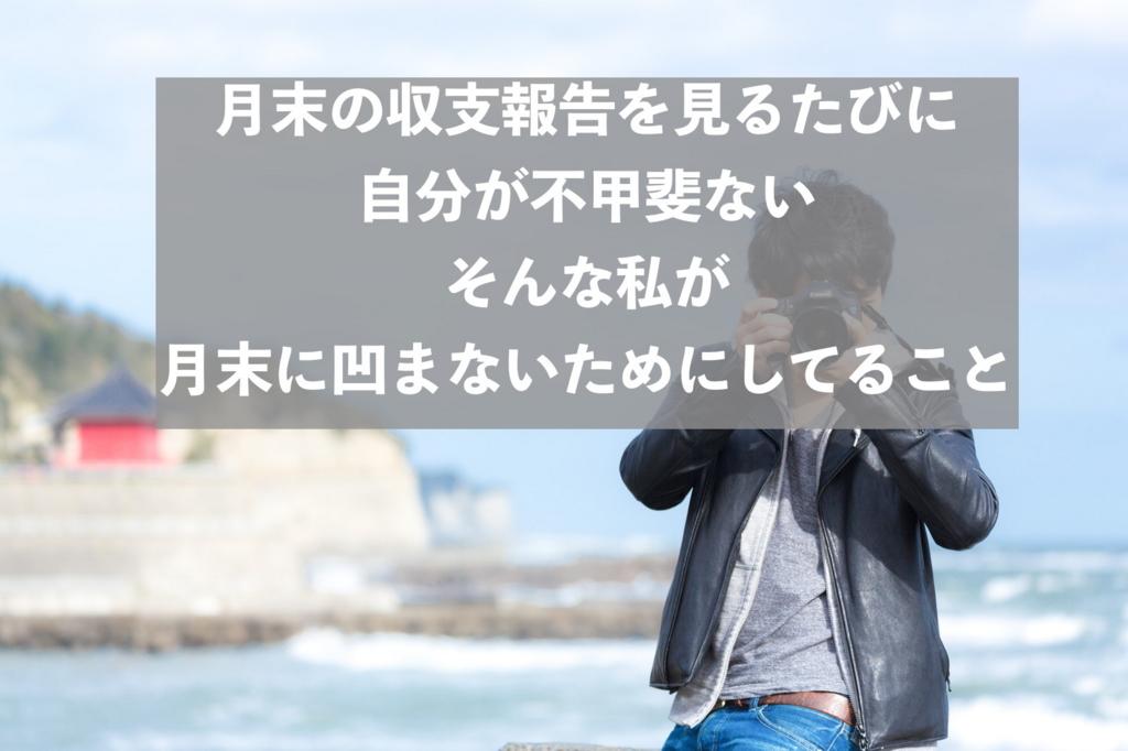 f:id:koshibu:20170120191448j:plain