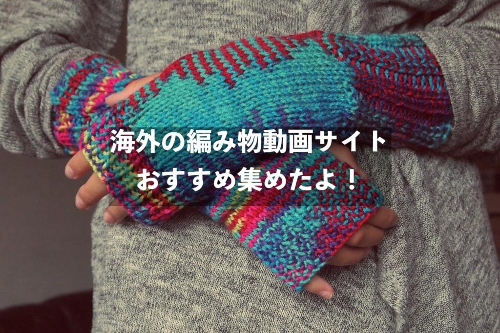 f:id:koshibu:20170123204110j:plain