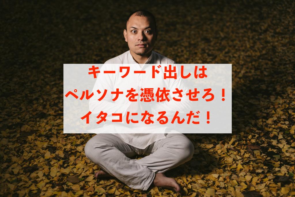 f:id:koshibu:20170126193304j:plain