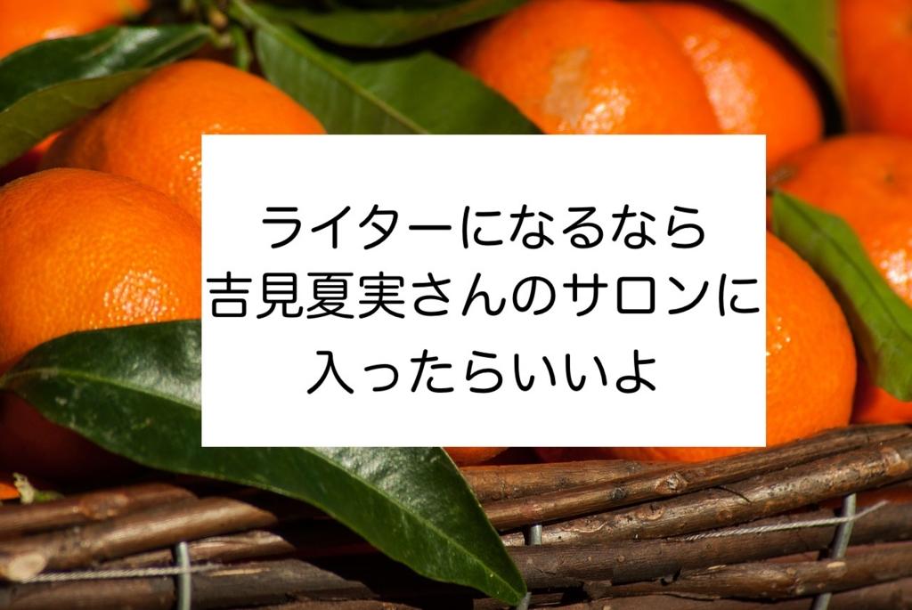 f:id:koshibu:20170218154053j:plain
