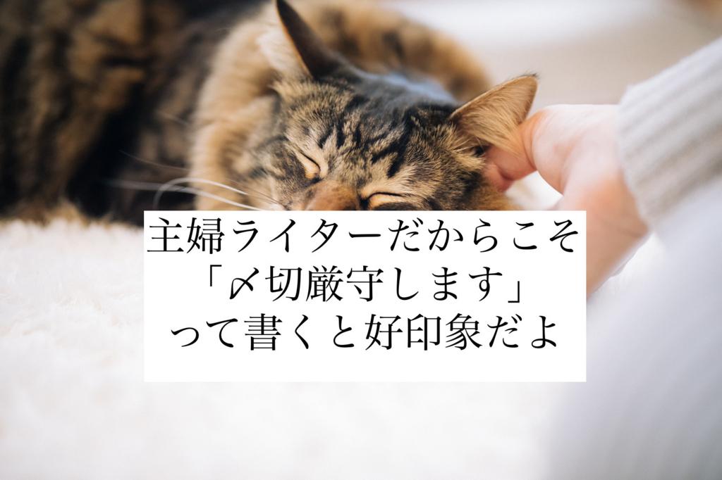 f:id:koshibu:20170226160933j:plain