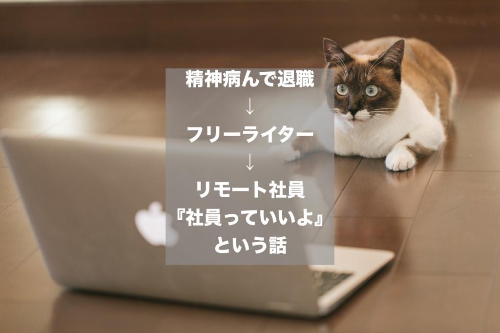 f:id:koshibu:20170309124250j:plain