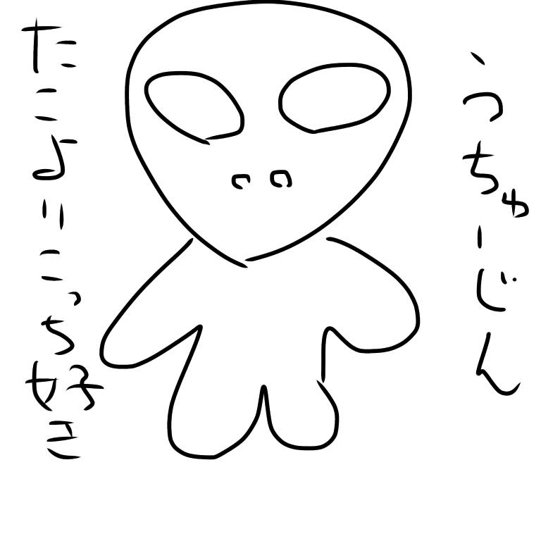 f:id:koshibu:20170515220415j:plain