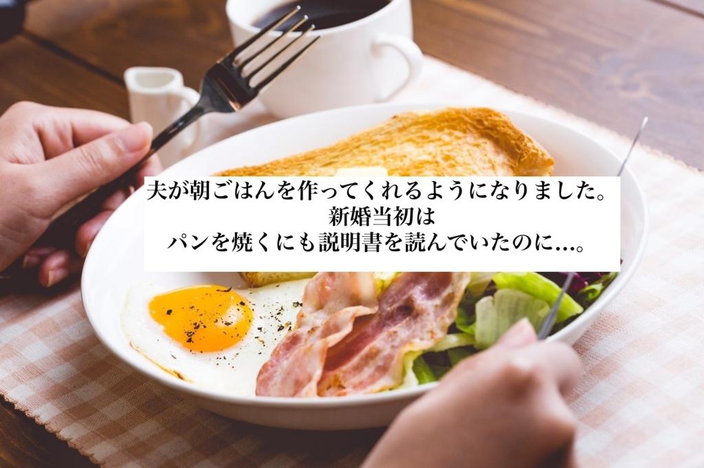 f:id:koshibu:20170807214216j:plain