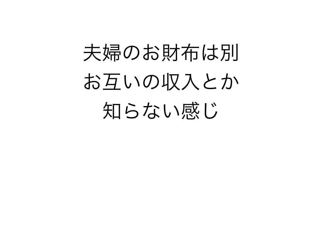 f:id:koshibu:20170808214913j:plain