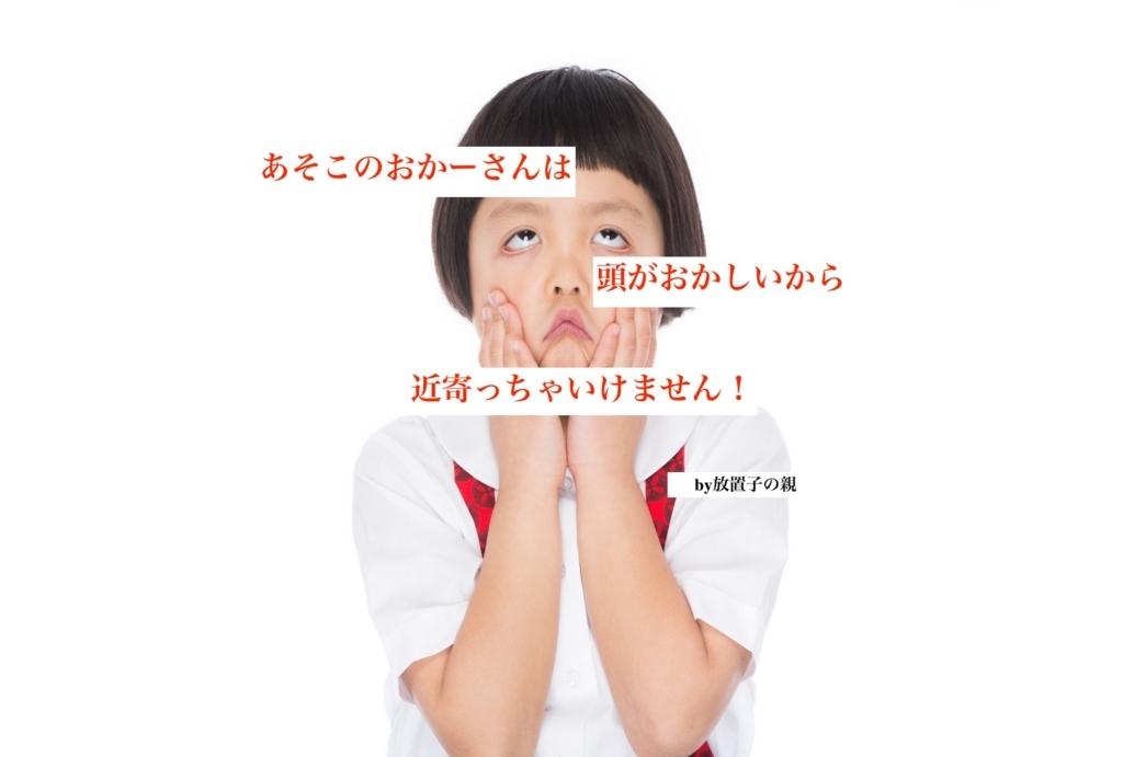 f:id:koshibu:20170810140409j:plain