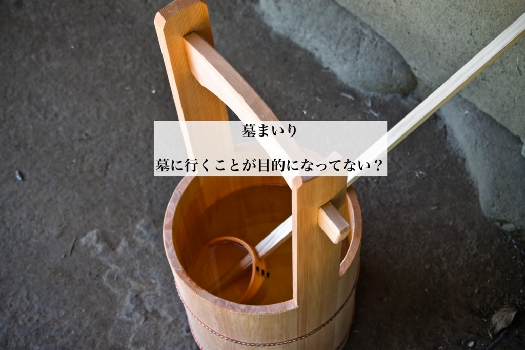 f:id:koshibu:20170814184656j:plain