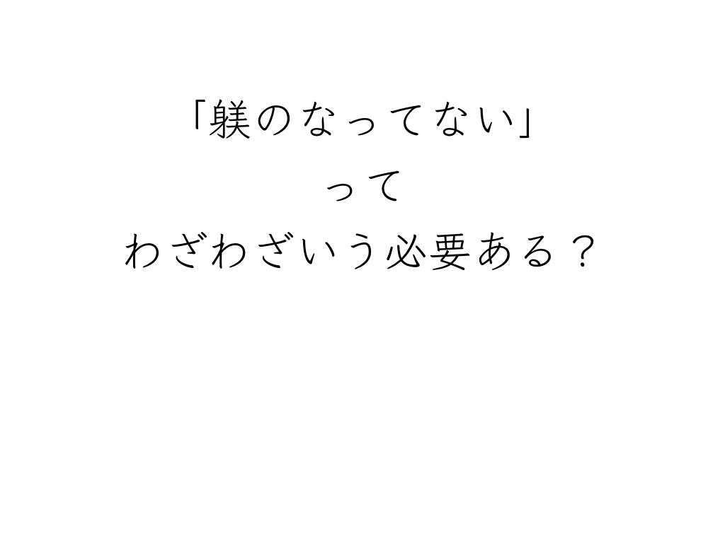 f:id:koshibu:20170815141946j:plain