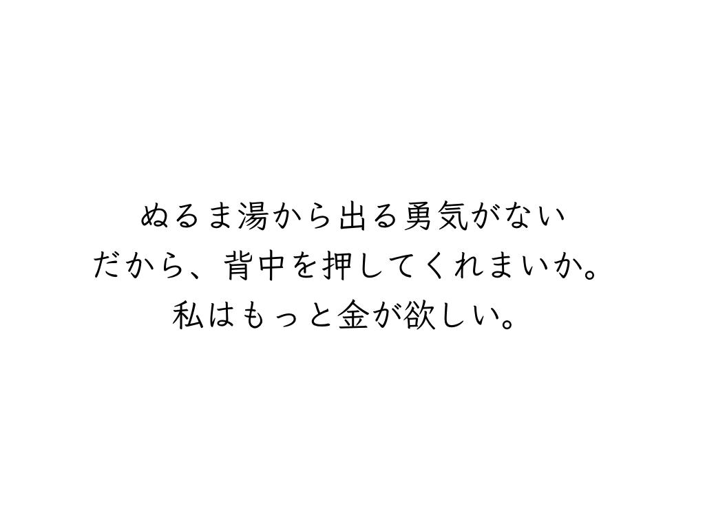 f:id:koshibu:20170820200622j:plain