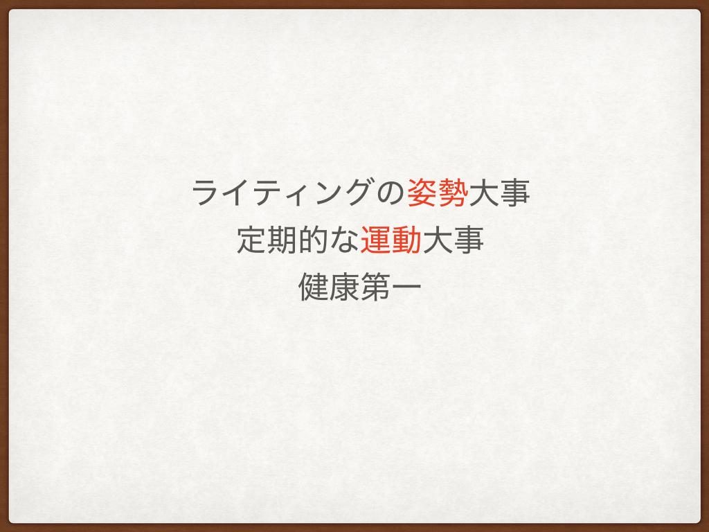 f:id:koshibu:20171025163109j:plain