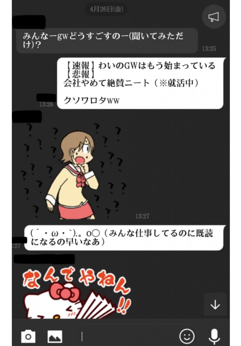 f:id:koshidarui:20200124152327j:plain