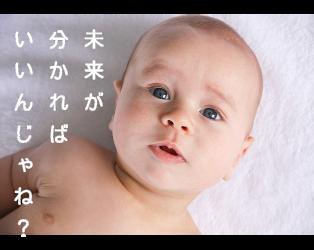 f:id:koshidarui:20200125200705p:plain