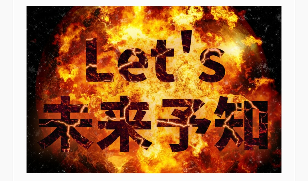 f:id:koshidarui:20200125205100j:plain