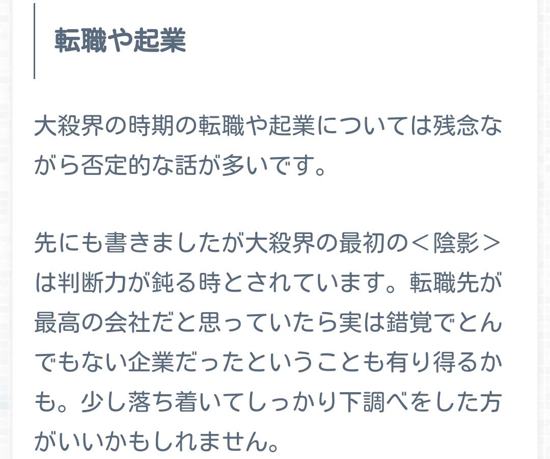 f:id:koshidarui:20200126205535j:plain:h300