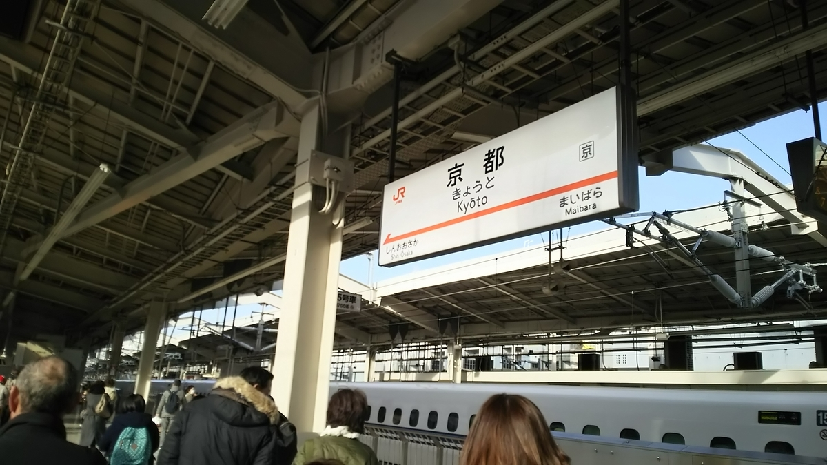 f:id:koshidarui:20200126214013j:plain:w400