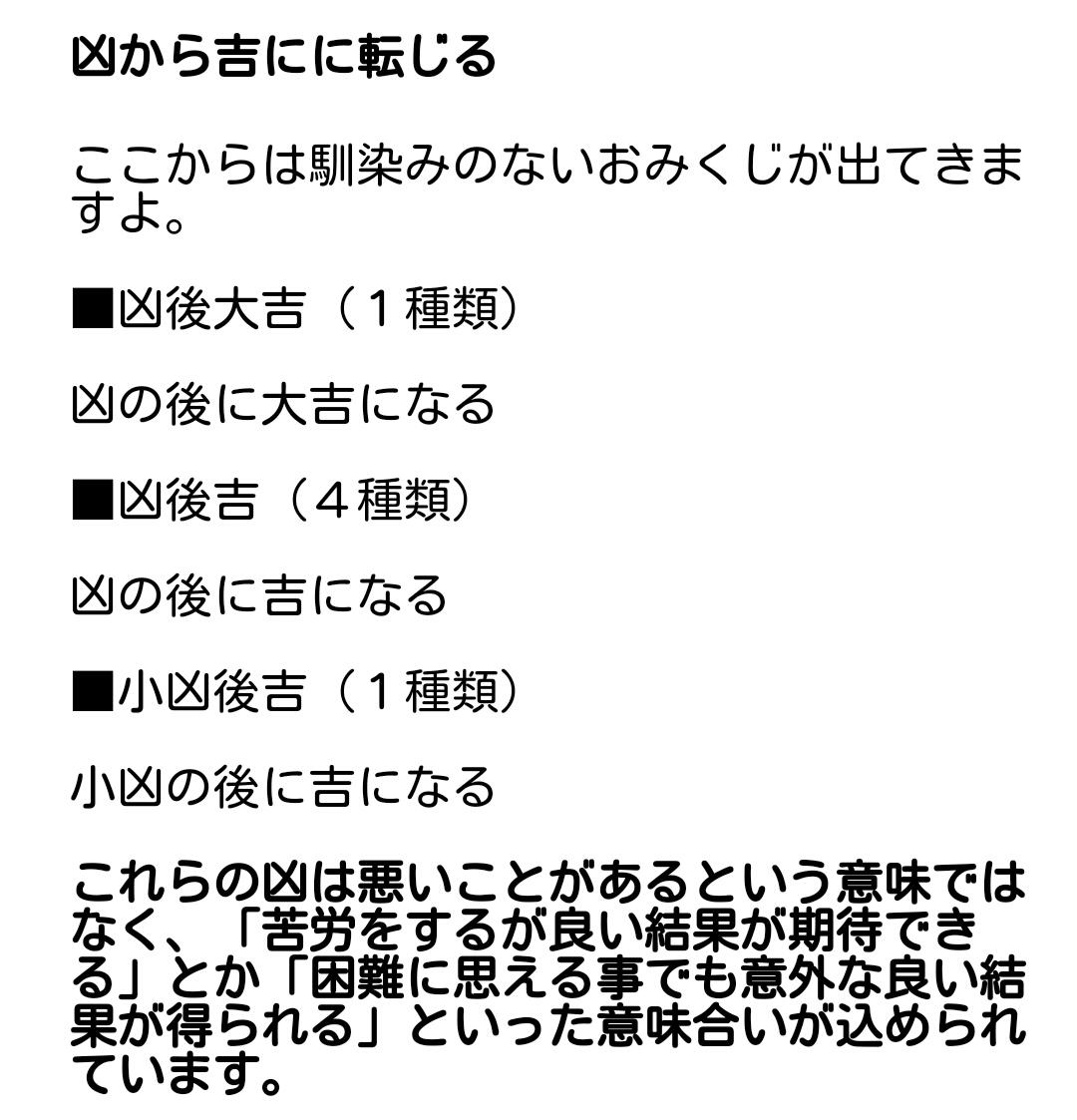 f:id:koshidarui:20200126221237j:plain:h300