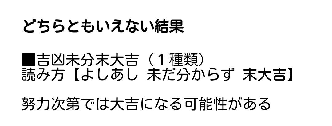 f:id:koshidarui:20200126224053j:plain