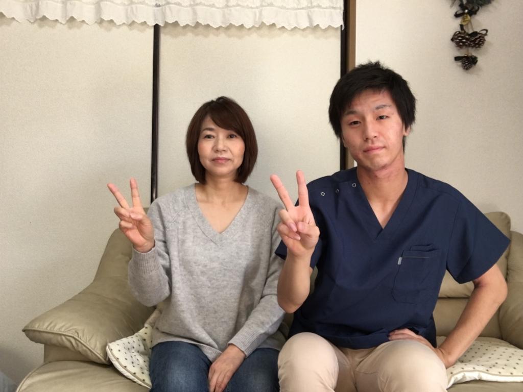 f:id:koshigayatasuki:20170412215402j:plain