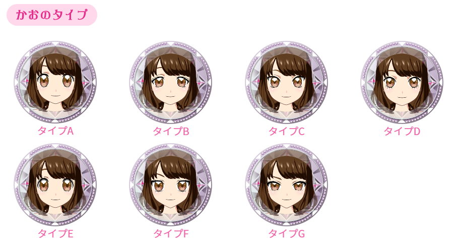 f:id:koshihikari2000:20181110034131p:plain