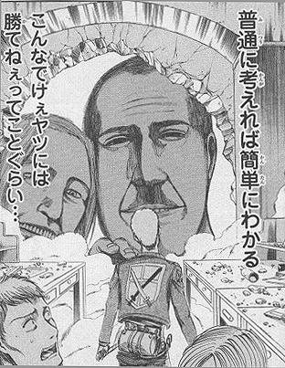f:id:koshihikaripokemon:20170507215032j:plain