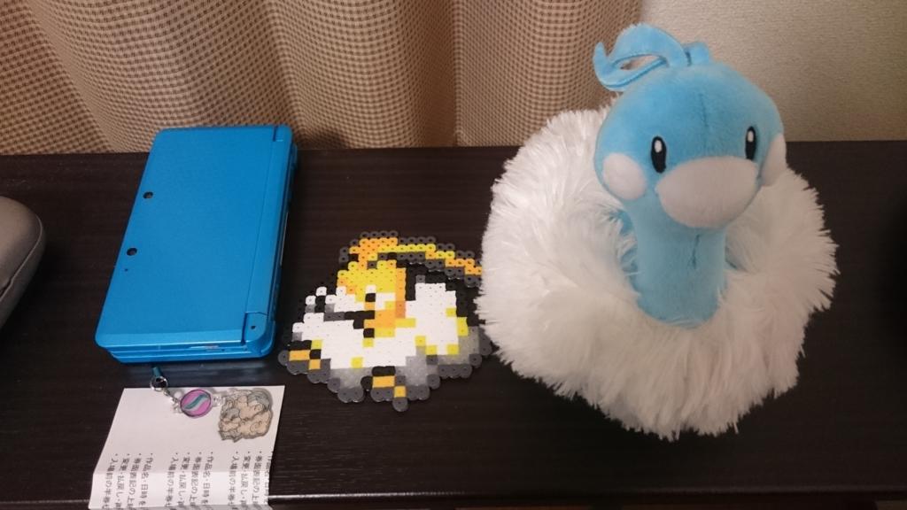f:id:koshihikaripokemon:20170507221026j:plain