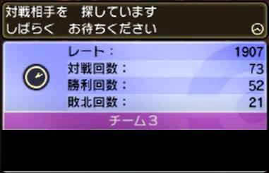 f:id:koshihikaripokemon:20180124235342p:plain
