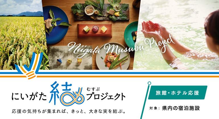 f:id:koshiji:20200528103744j:plain