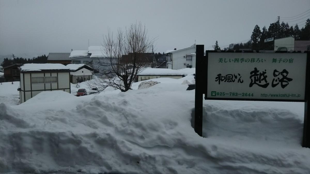 f:id:koshiji:20210116132843j:plain