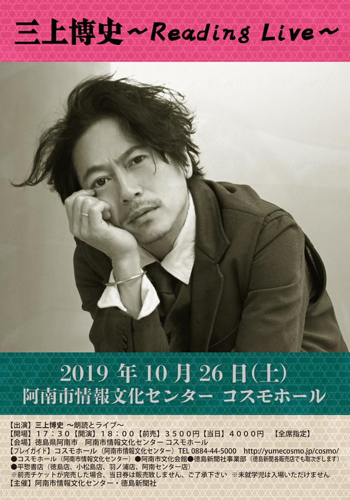 f:id:koshijiyoko:20191018002555j:plain