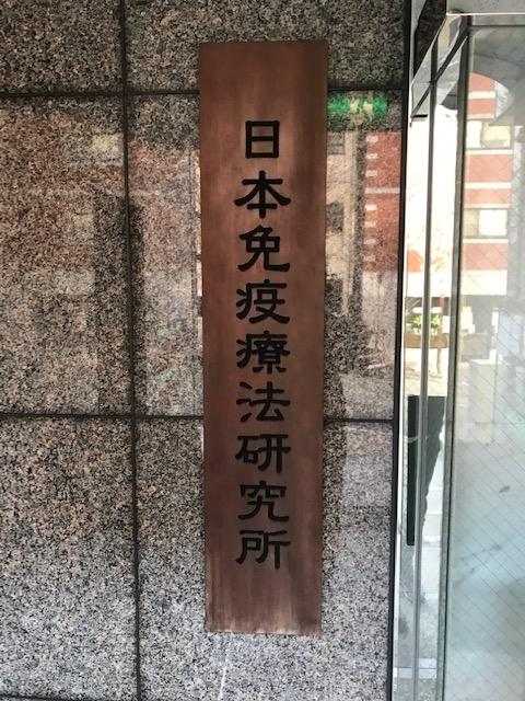 f:id:koshijiyoko:20191221093331j:plain