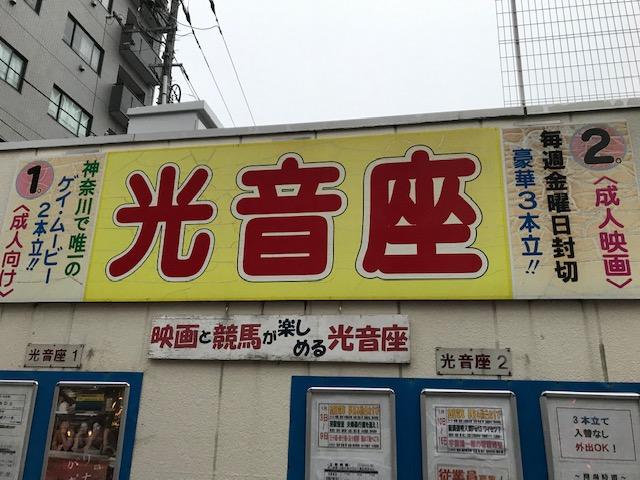 f:id:koshijiyoko:20200108080342j:plain