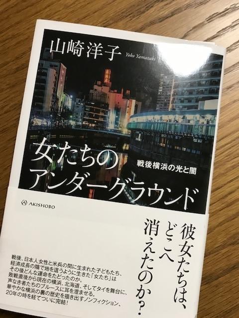 f:id:koshijiyoko:20200115211118j:plain