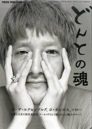 f:id:koshijiyoko:20200118083401j:plain
