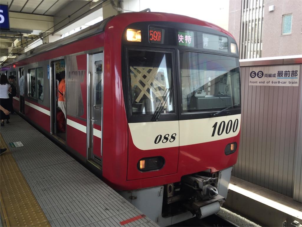 f:id:koshijiyoko:20200119215055j:plain