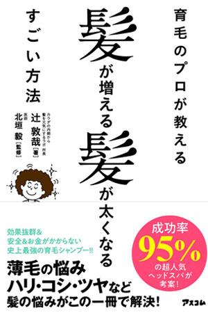 f:id:koshijiyoko:20200122080138j:plain