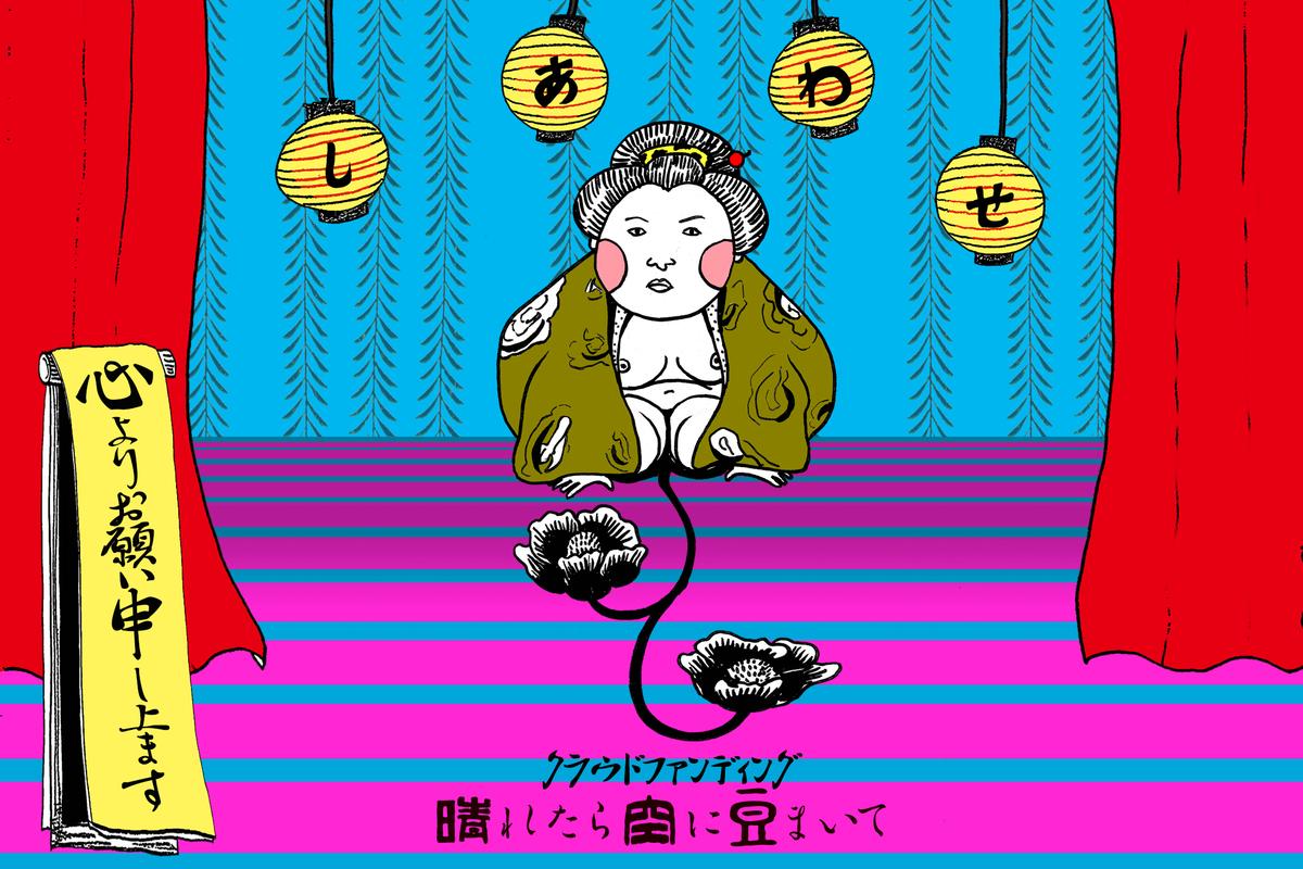 f:id:koshijiyoko:20200423133140j:plain
