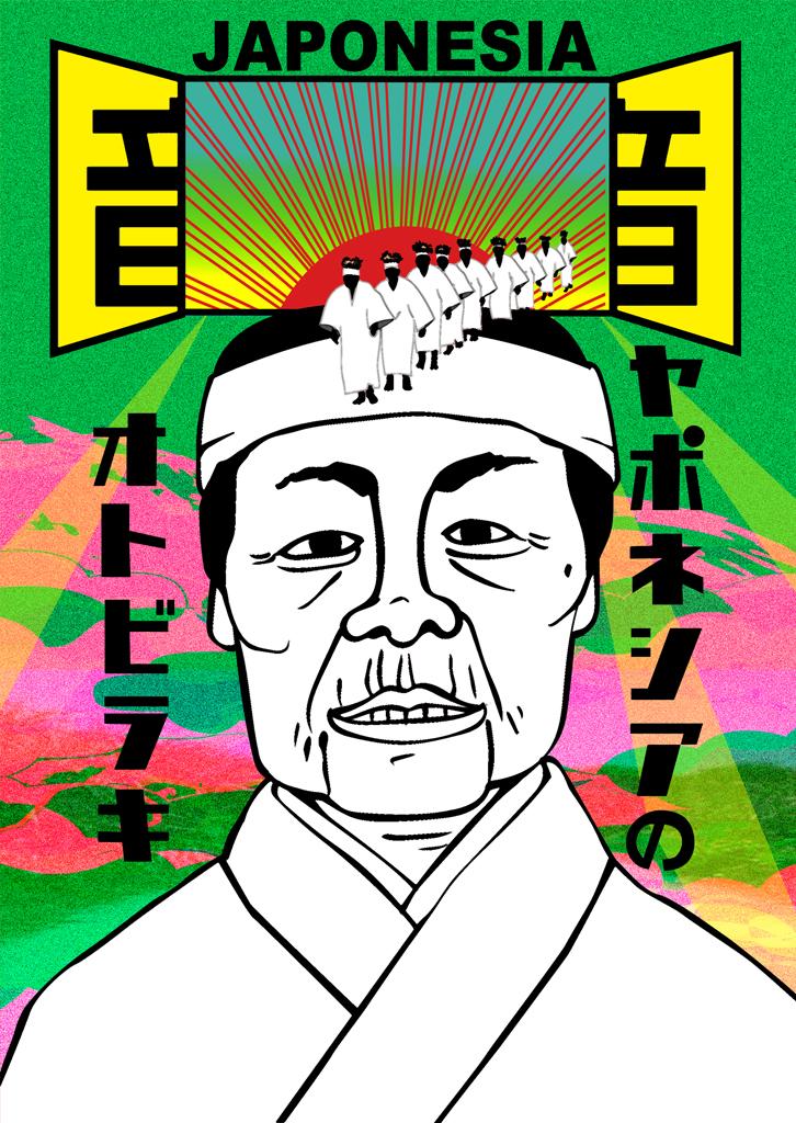 f:id:koshijiyoko:20200606184710j:plain