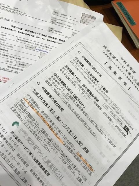 f:id:koshijiyoko:20200622131207j:plain