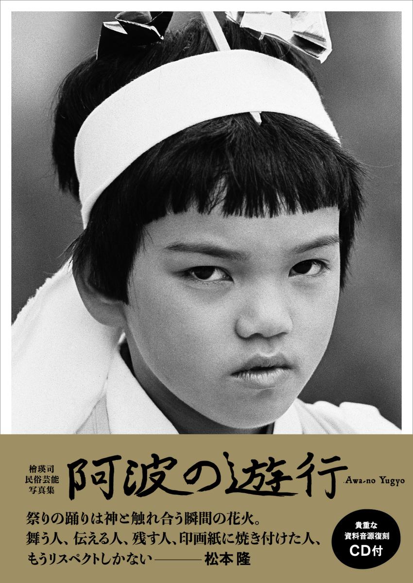f:id:koshijiyoko:20200711094137j:plain