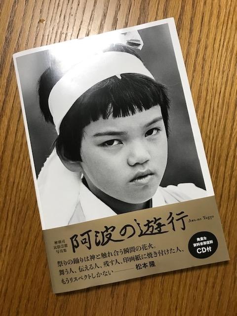 f:id:koshijiyoko:20200714130405j:plain