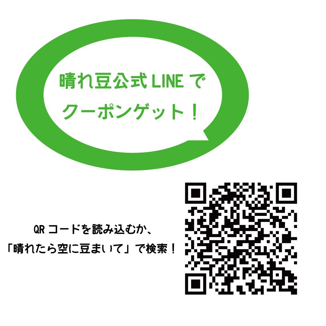 f:id:koshijiyoko:20200814132107j:plain